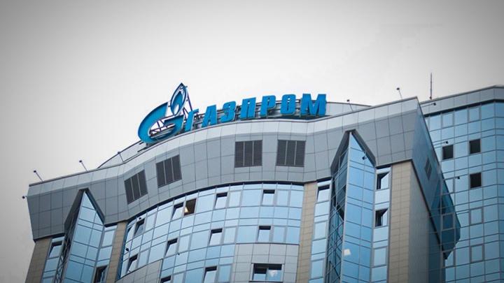 «Газпром» вывел из Ростовской области «дочку», перечислявшую миллионы в региональный бюджет