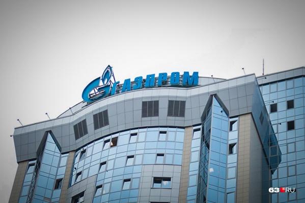 Компания переехала в Санкт-Петербург
