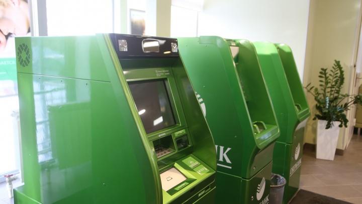 Хакер наглым способом взломал банкомат Сбербанка в Новосибирской области и украл 6 миллионов рублей
