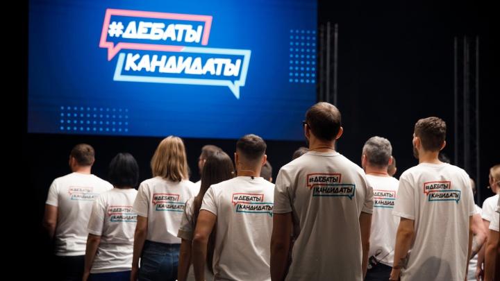 Предприниматель из Югры может получить 30 миллионов и место в Госдуме
