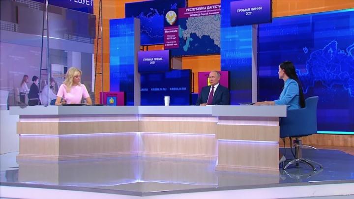 Следователи начали проверку из-за вопроса омского пенсионера к президенту