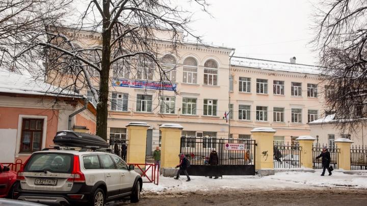 В элитную школу в центре Ярославля будут принимать учеников со всех районов: как теперь в нее попасть