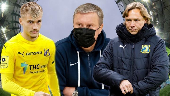 «А матом можно?»: «Ростов» вновь попал в судейский скандал. Карпин признал гол его команды нечестным