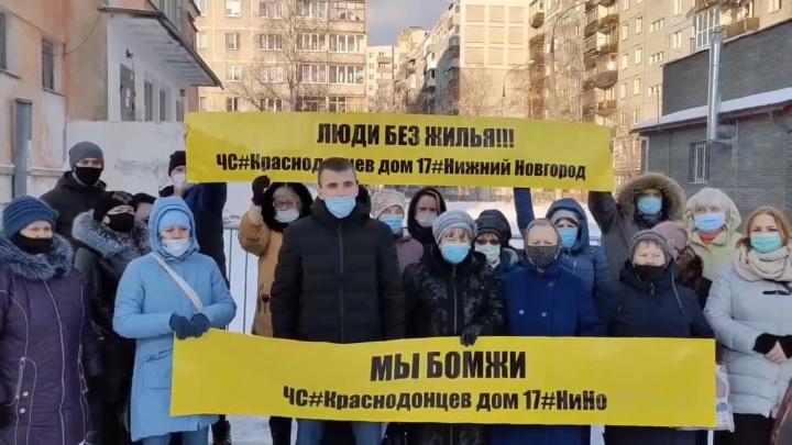 Жильцы взорвавшегося дома на Краснодонцев записали видеообращение к Глебу Никитину