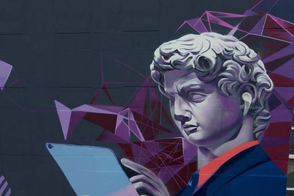 """Цифровой Давид появился на торце здания на Комсомольском <nobr class=""""_"""">проспекте, 55</nobr> в октябре прошлого года"""