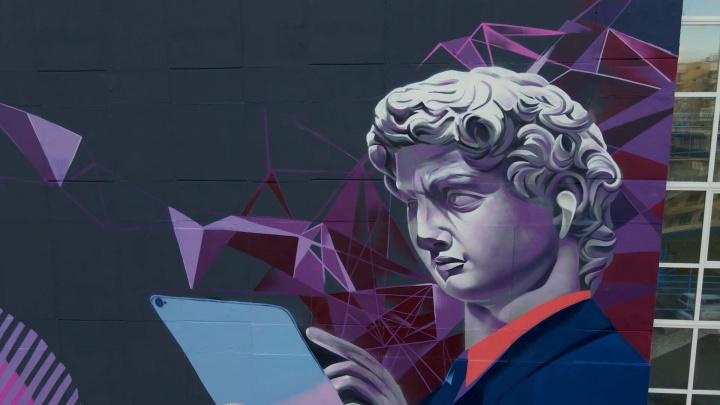 Челябинцы записали ответ мэру Флоренции, который восхитился граффити с цифровым Давидом