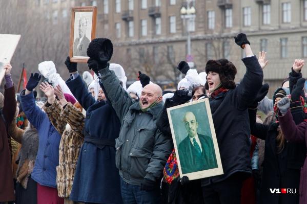 2 февраля 2021 года молодежные объединения города привезли свой десант на площадь Павших Борцов