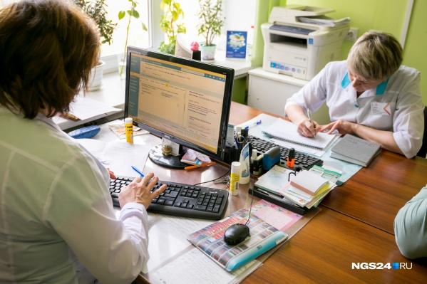 Названы доходы администрации больниц Красноярска