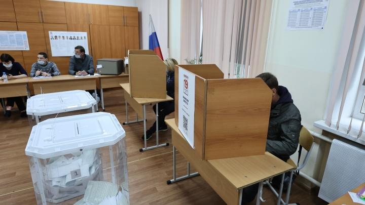 В Челябинской области признали недействительными больше 40 тысяч бюллетеней