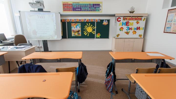 Недолго дети поучились: в школах Волгограда один за другим отправляют классы на карантин