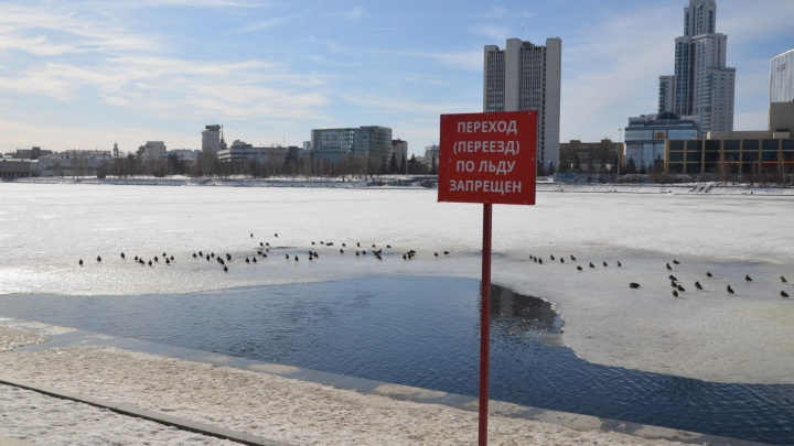 Спасатели выступили с экстренным предупреждением из-за горожан, проваливающихся под лед Исети