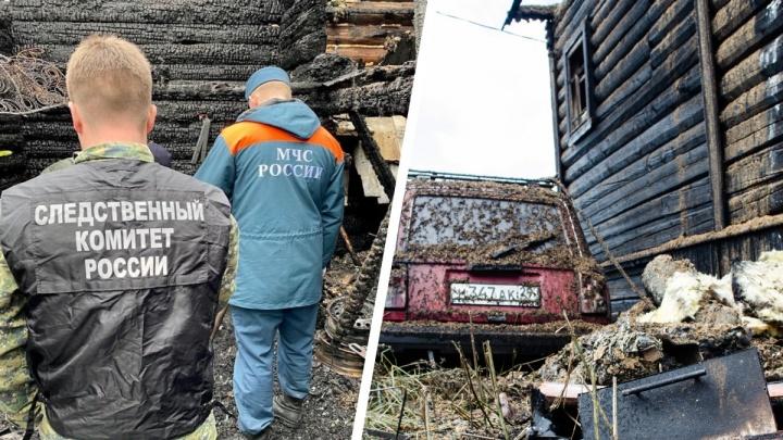 В следкоме Поморья предположили, из-за чего возник пожар, в котором погибла семья с детьми