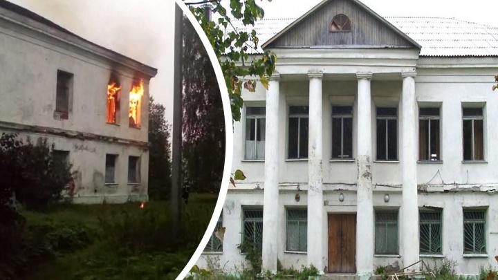 «А сколько воспоминаний»: в Ярославской области загорелся культовый «Белый дом»