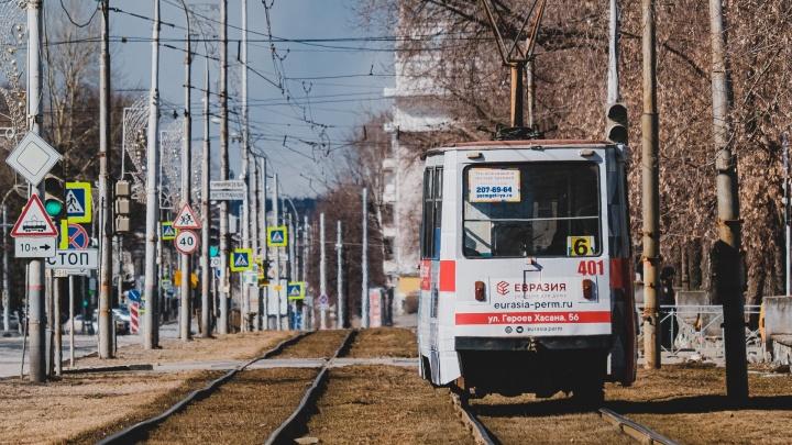 В Перми изменят расписание 4 автобусных и 2 трамвайных маршрута