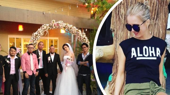 Достали пальмы: бухгалтер из Новосибирска переехала в Таиланд и вышла замуж, но потом вернулась (без мужа)