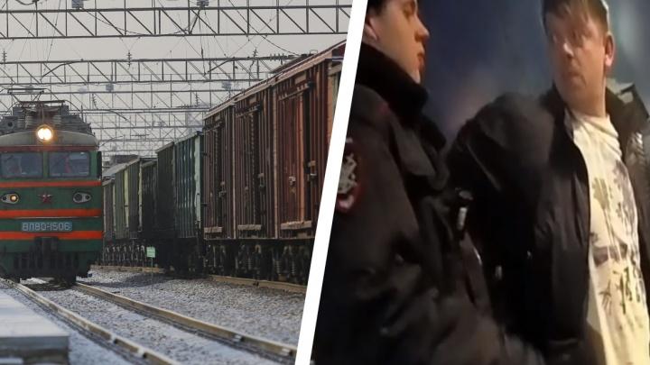 «Пытался привлечь к себе внимание»: красноярец устроил пьяный дебош в поезде