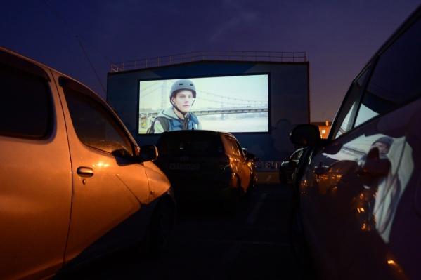 """Кино на улице будут показывать <nobr class=""""_"""">1 раз</nobr> в <nobr class=""""_"""">2 недели</nobr>"""