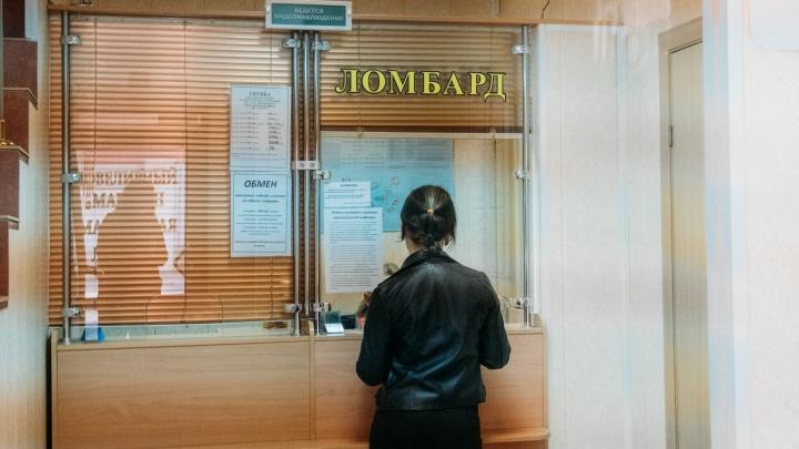 Банк России опубликовал список «черных кредиторов». В нем есть 31 компания из Омской области