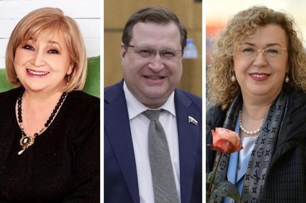Елена Вторыгина, Дмитрий Юрков и Ольга Епифанова