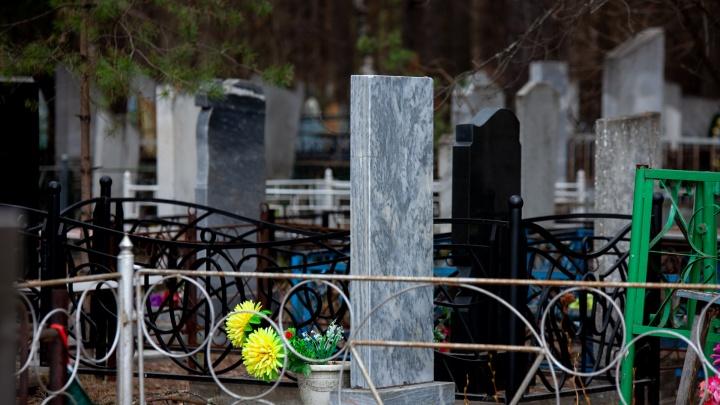 Оперштаб рассказал, сколько привитых тюменцев умерли от коронавируса