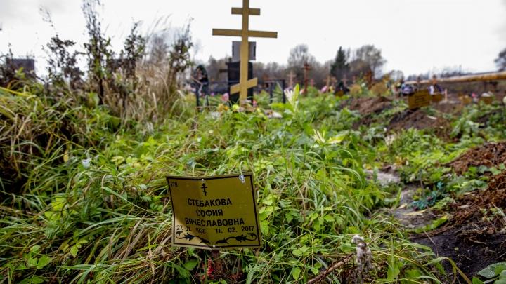 Сектор для безродных: как в Ярославле хоронят одиноких людей