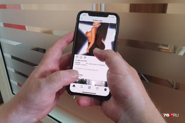 В соцсетях обнаженка — уже почти норма