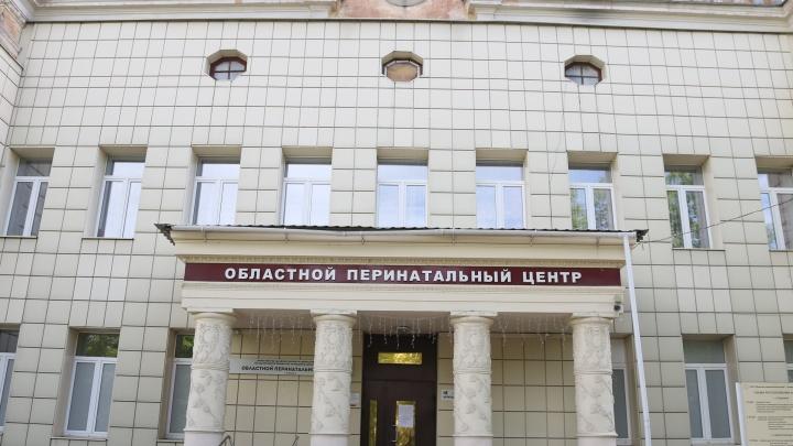 В перинатальном центре Челябинска при странных обстоятельствах умер младенец
