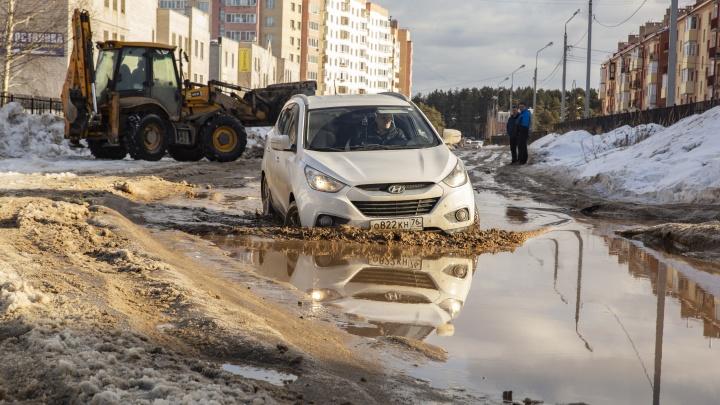 Беспощадная российская весна: как выглядят в марте городские дороги