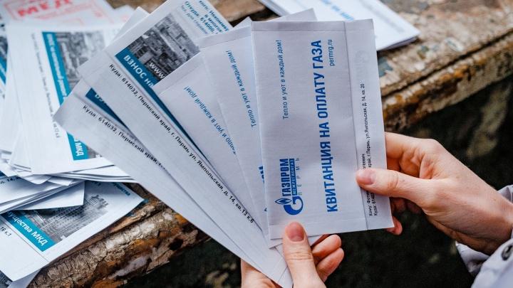 В Пермском крае вновь начали отключать газ за долги: таким образом наказали уже 82 абонента