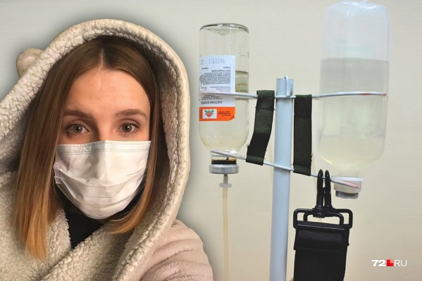Лена заболела впервые за пандемию