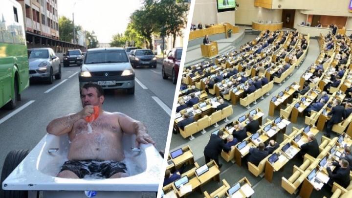 Блогер, который катался в ванне по Тюмени, стал кандидатом в депутаты Госдумы