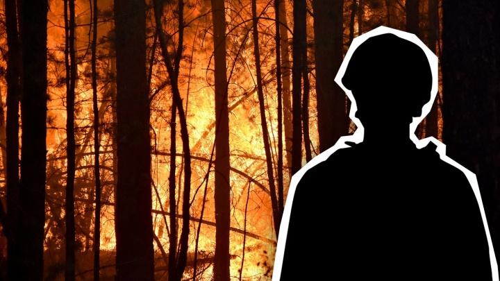 Рискуют жизнью за зарплату в 20 тысяч. Монолог пожарного десантника о том, кому выгодно поджигать леса и какой ценой их спасают