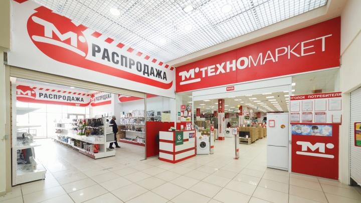 «Техномаркет» стал еще выгоднее: большие акции и бесплатная доставка бытовой техники в Волгограде и Волжском