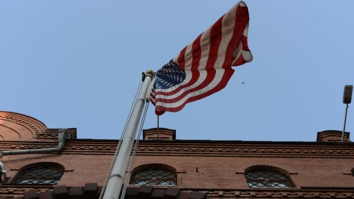 США вынуждены уволить местных сотрудников консульства в Екатеринбурге