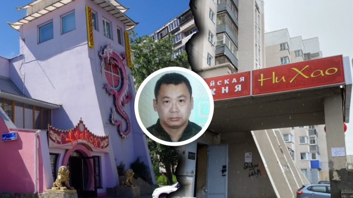 Китаец раздора: кто похитил мужчину в Екатеринбурге и где он сейчас