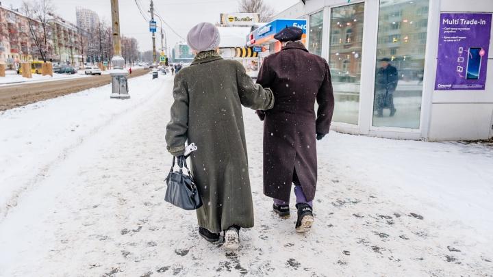 В Прикамье продлили режим самоизоляции для пожилых и ограничения для ночных клубов