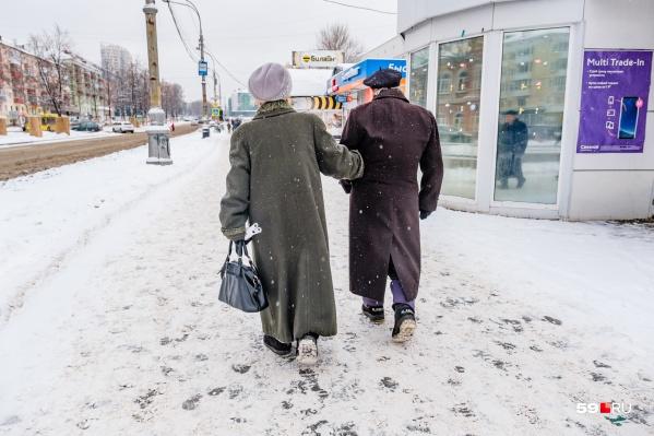 """Режим самоизоляции для пожилых людей продлили <nobr class=""""_"""">до 7 февраля</nobr>"""