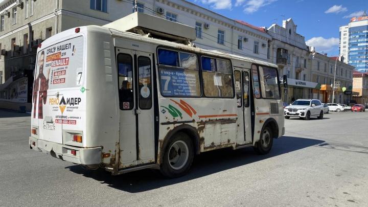 В Кургане на время родительского дня поменяли автобусные маршруты