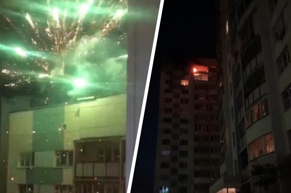 Пожар заметили местные жители