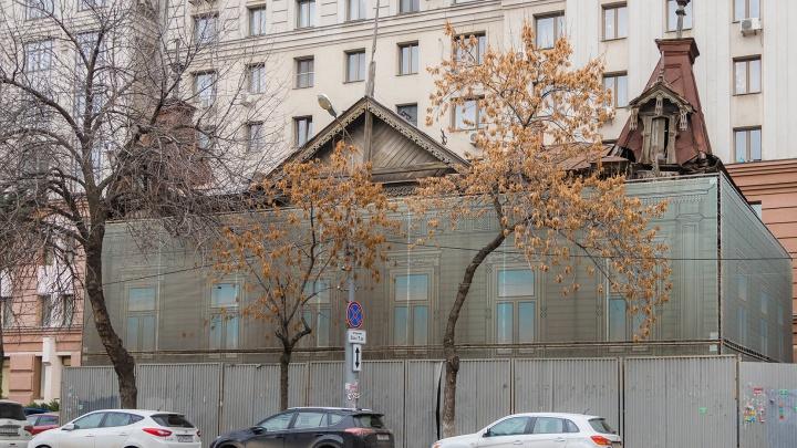 Старинный дом Маштакова хотят убрать с улицы Самарской