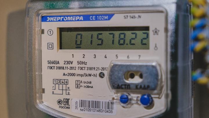 «42 тысячи рублей за март»: жители частных домов под Пермью пожаловались на резкий рост счетов за электричество