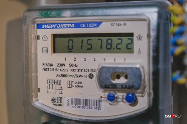 Если счетчик умный, то он сам отправляет показания в энергосбытовую компанию