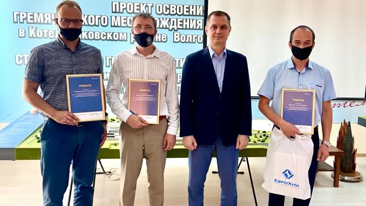 Сотрудник «ЕвроХим-ВолгаКалия» стал почетным наставником Волгоградской области