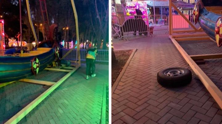 В парке Гагарина с аттракциона, на котором катался ребенок, слетело колесо
