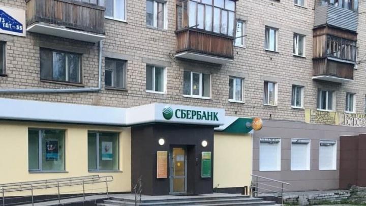 В Свердловской области грабитель приклеил инкассаторов к полу, чтобы забрать деньги