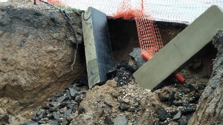Власти рассказали, что будет дальше с обвалившейся в Ярославской области дорогой