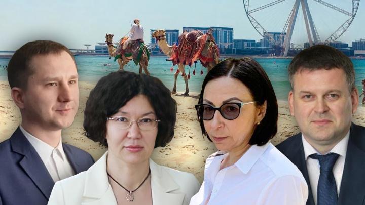 В мэрии Челябинска объяснили, почему Наталья Котова провела выходные в Дубае за счет бюджета