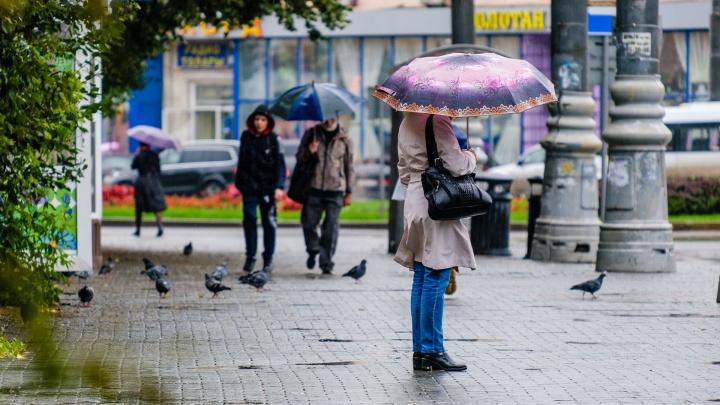 Пермские синоптики рассказали о погоде на выходные. Будет очередное похолодание
