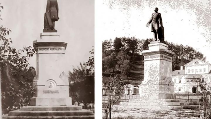 «Знаковый для страны человек»: утверждено место для установки памятника Александру II в Челябинске