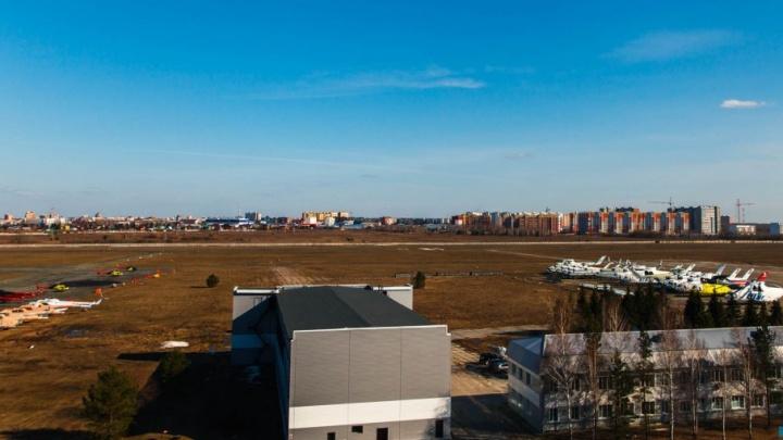 Рядом с аэропортом Плеханово запустили большую стройку. Здесь обещают новый тюменский ЖК, школу и детсад